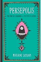 Persepolis I & II Paperback