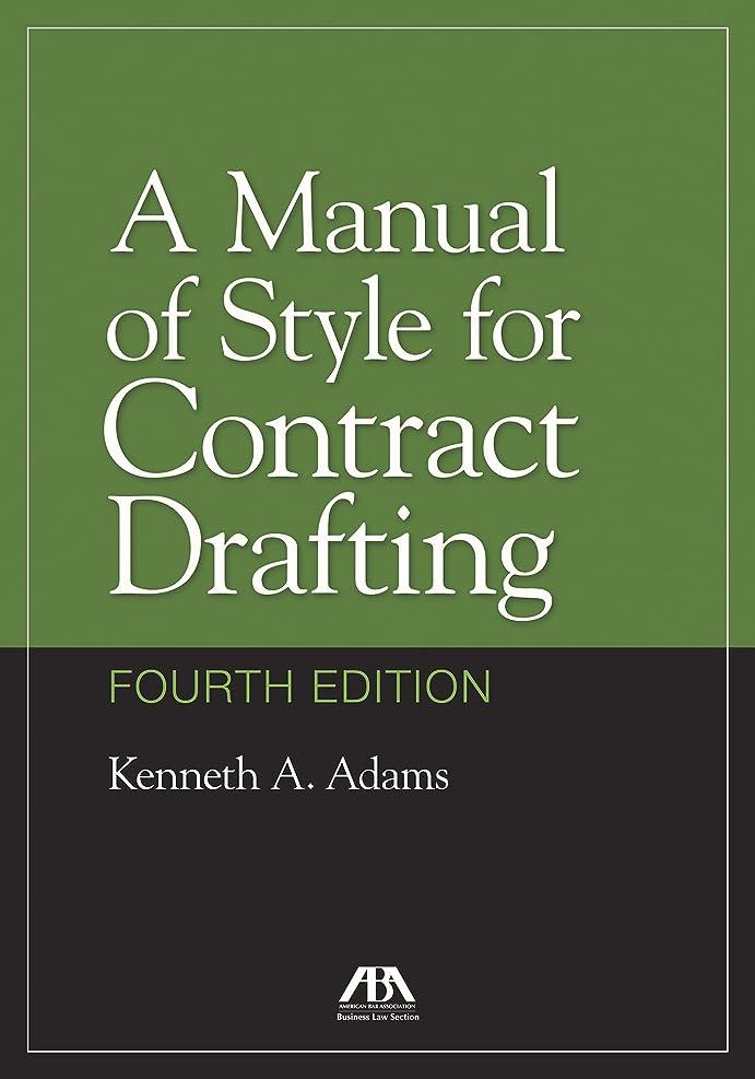ツーリストステンレスカポックA Manual of Style for Contract Drafting (English Edition)