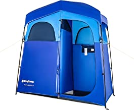 KingCamp 2-Room Easy Up Portable Dressing Changing Room Shower Privacy Shelter Tent with Rain Fly