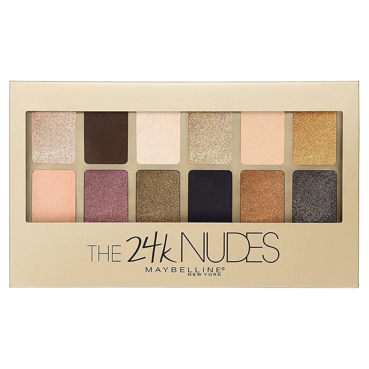 講師普通に付録MAYBELLINE The 24K Nudes Eyeshadow Palette (並行輸入品)