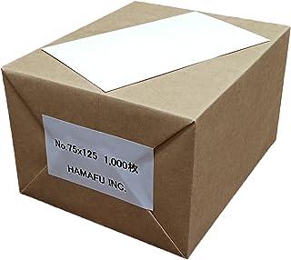 No.75x125 情報カード 3inc x 5inc (75mmx125mm) 1,000枚