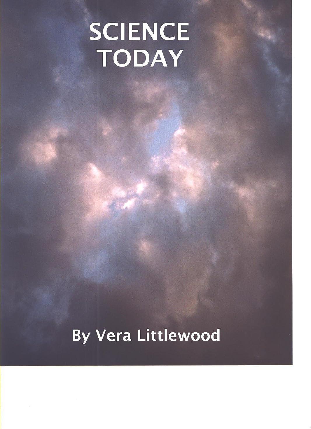 学校の先生正当化する一般的にSCIENCE TODAY (EARTH NOW) (English Edition)