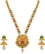 Apara Traditional South Indian Long Harama Mala for Women