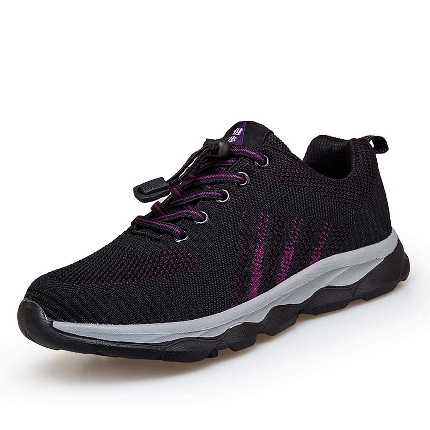 過半数お金許さない安全靴メンズ/レディーズニットクライミングシューズ作業靴軽量ウオーキングシューズ通気通勤作業大きいサイズ滑りにくい外反母趾レースアップ無地スニーカーパープル23.5cmで