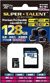 SUPER TALENT Premium Pro Durable 高耐久 ドライブレコーダー用 microSDXCカード 128GB Class10 3D MLC NANDフラッシュ採用