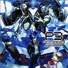 Persona 3 (Original Soundtrack)