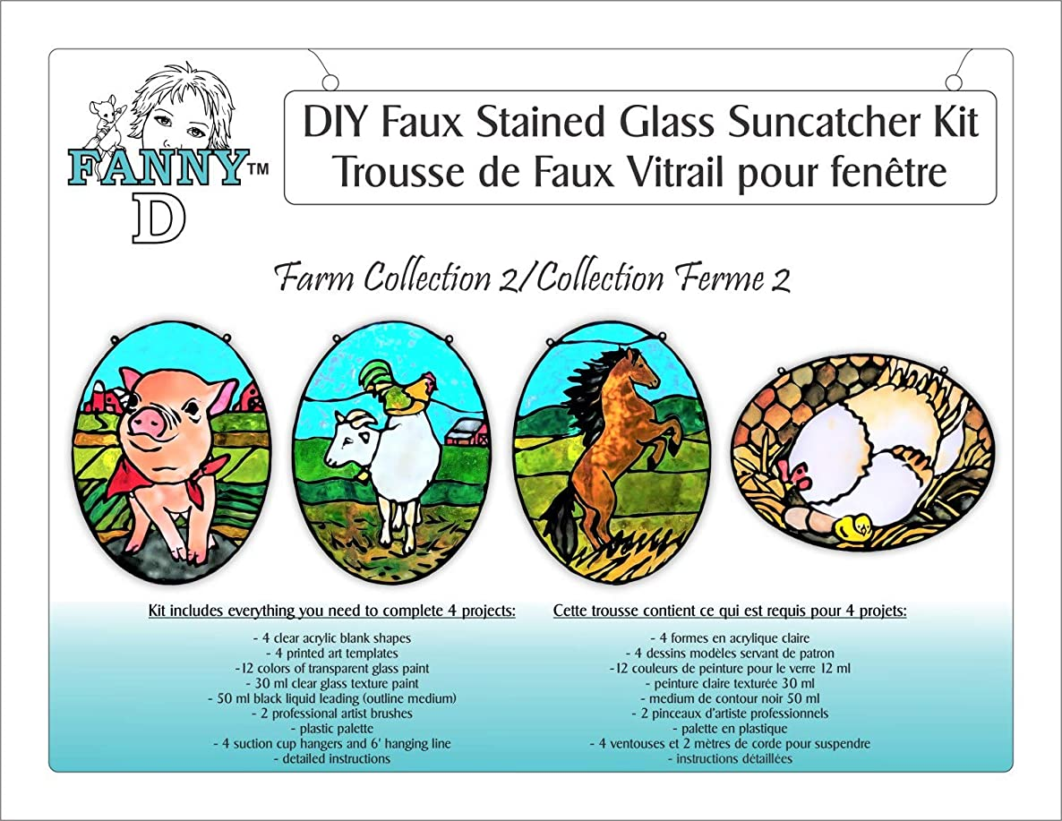 FannyD - Farm Collection 2 - DIY Faux Stained Glass 4 Project Kit - Create Stunning Sun Catchers - Complete kit (Farm Collection 2)