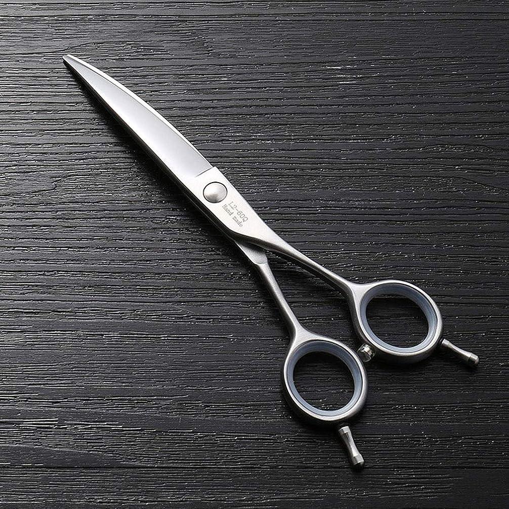 見て優先地上の6インチワープカットフラット理髪ツール、トレンド新しいヘアカットはさみ モデリングツール (色 : Silver)