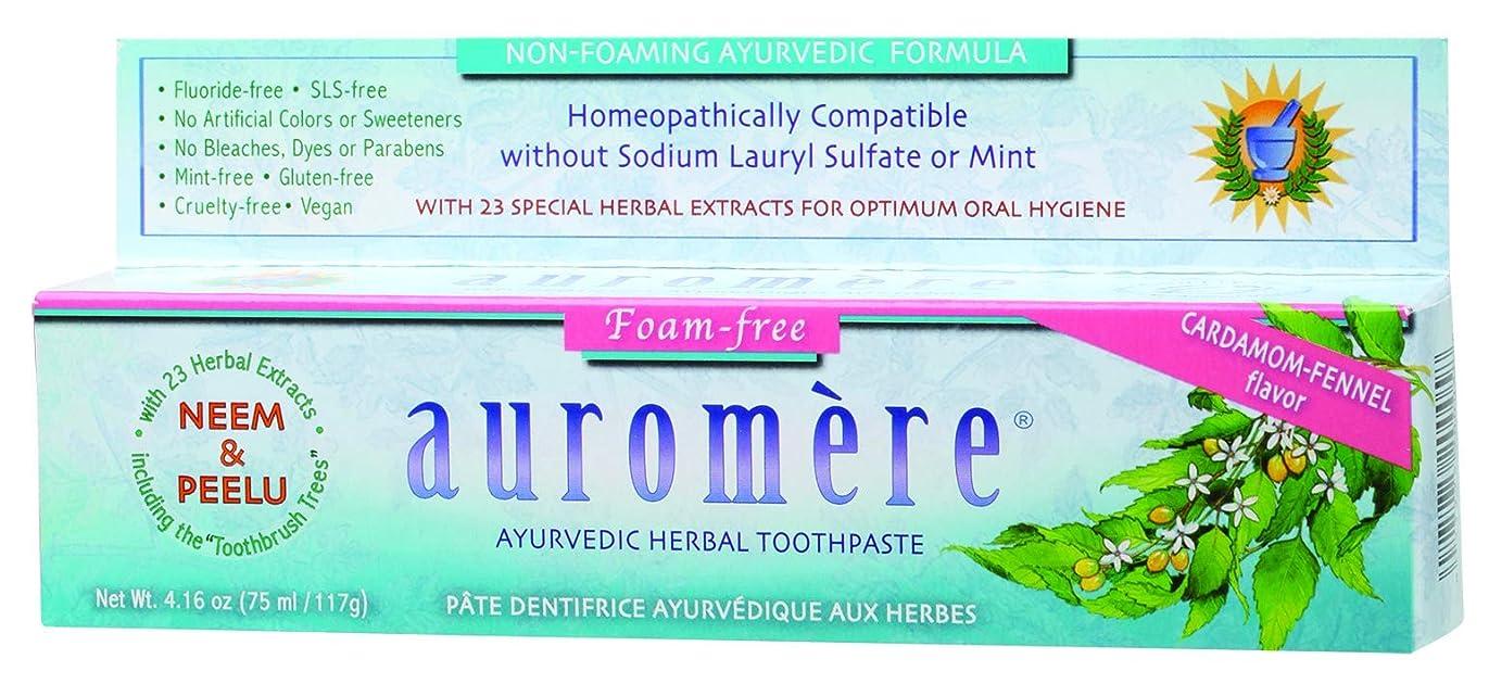 ビュッフェ時々保護オーロメア ハーバル歯磨き バルサラ ノンフォーミング