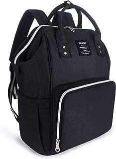Qimiaobaby Diaper Bag Backpack, baby Nappy storage travel bag (black)