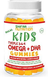 SHIFAA NUTRITION Halal, Vegan & Vegetarian Gummy Omega 3-6-9 + DHA for KIDS   Supports Brain, Body and Immune Functions   Non-GMO & Free of Preservatives, Gluten, Nuts, Dairy & Soy - 60 Gummies