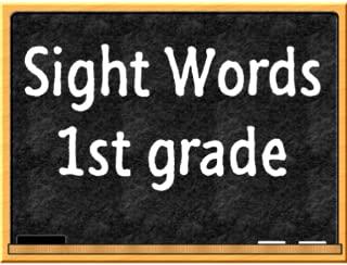 Sight Words 1er grado