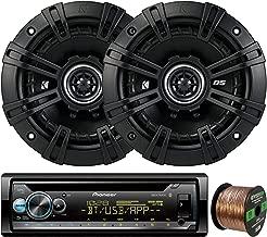EnrockAudio Pioneer DEH-S5100BT in-Dash Single-DIN Built-in Bluetooth CD Receiver, 2 x Kicker DSC50 DS Series 5.25