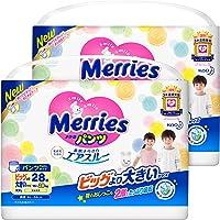 Merries Pants Volume Up XXL, 28ct (Pack of 2)