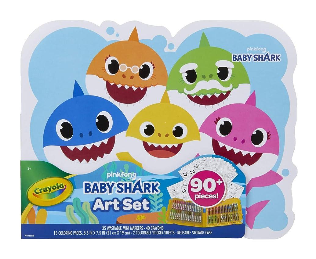 ルートしわ中でCrayola ベビーシャークアートセット 90ピース 子供向けギフト 4 5 6 7