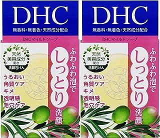 【セット品】DHC マイルドソープ (SS) 35g 2個セット