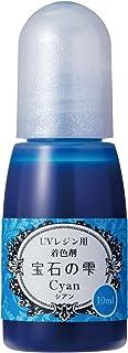 パジコ レジン 着色剤 宝石の雫 シアン 10ml 日本製 403040