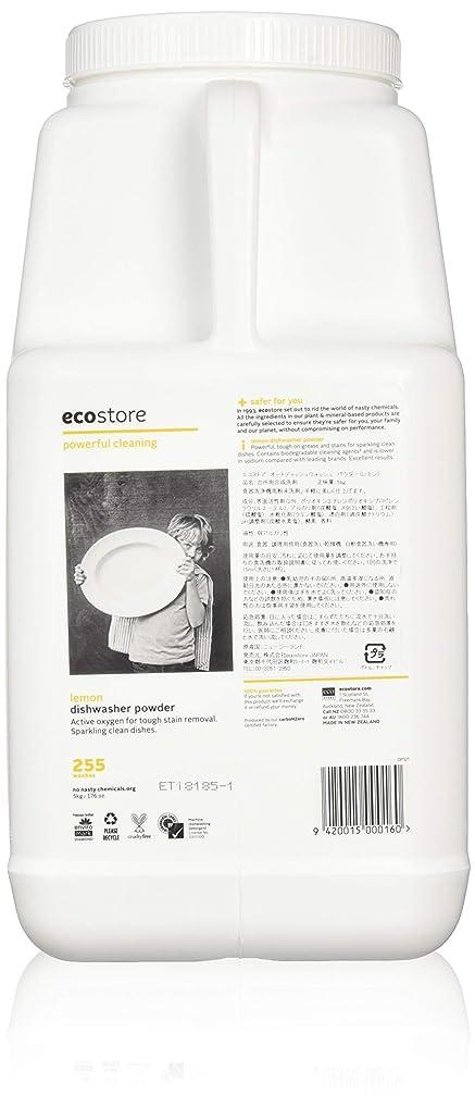 パステルハンカチれるecostore(エコストア) オート ディッシュウォッシュパウダー  【レモン】 大容量 5kg 自動食器洗浄機用 粉末 洗剤
