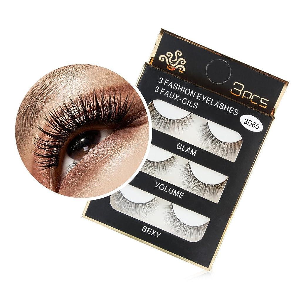 平手打ち翻訳者お酒Akane 1箱 良質 手作り 使いやすい 付けまつ毛 3D 再利用可能 ナチュラル ふんわり 激安 日常 アイラッシュ Eyelashes (3D60)