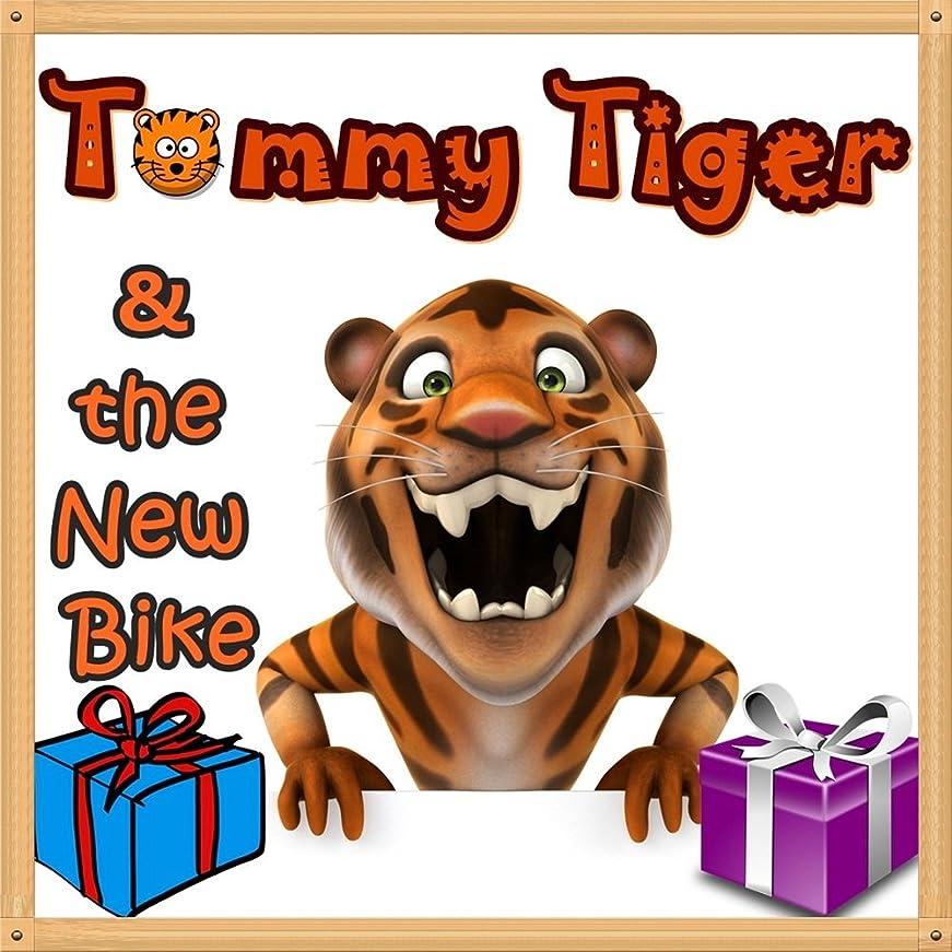 誰でもシャンパン前奏曲Books for Kids: Tommy Tiger and the New Bike: Illustration Book (Ages 3-8),Short Stories for Kids, Kids Books, Bedtime Stories For Kids, Children Books, Early Readers (English Edition)
