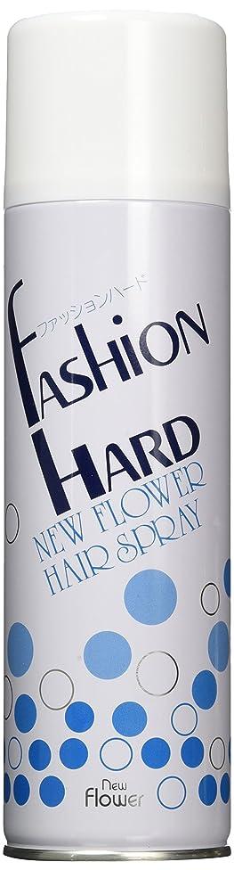 有名なまたは半ばニューフラワー ファッションハード スプレー 270g