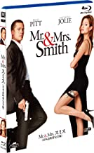 Mr. & Mrs. スミス <日本語吹替完全版> [Blu-ray]
