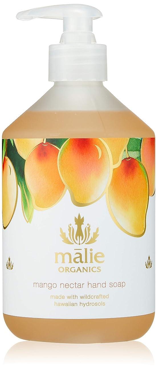 バンケットペスト記念品Malie Organics(マリエオーガニクス) ハンドソープ プルメリア 473ml