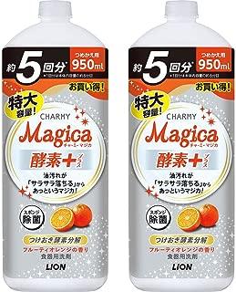 【まとめ買い 大容量】チャーミーマジカ 食器用洗剤 酵素+ フルーティオレンジの香り 詰め替え 950ml×2個パック