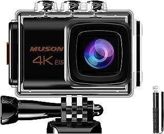 【最新版 自撮り棒付属】MUSON(ムソン)アクションカメラ 4K高画質 手振れ補正 外部マイク対応 WiFi搭載 2000万画素 30M防水 1200mAhバッテリー2個 [メーカー1年保証] 170度広角レンズ リモコン付き 2インチ液晶画面 HDMI出力 ドライブレコーダーとして使用可能 水中カメラ 防犯カメラ スポーツカメラ ウェアラブルカメラ (BK)