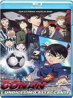 Detective Conan - L'Undicesimo Attaccante [Italia] [Blu-ray]