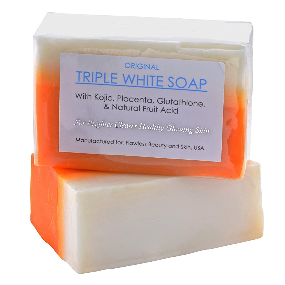 3 Bars of Kojic Acid, Placenta, & Glutathione Triple Whitening/Bleaching Soap