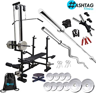 864135d2ae81 HASHTAG FITNESS 20 in 1 Bench with 50 Kg Steel Home Gym equipments and Home  Gym