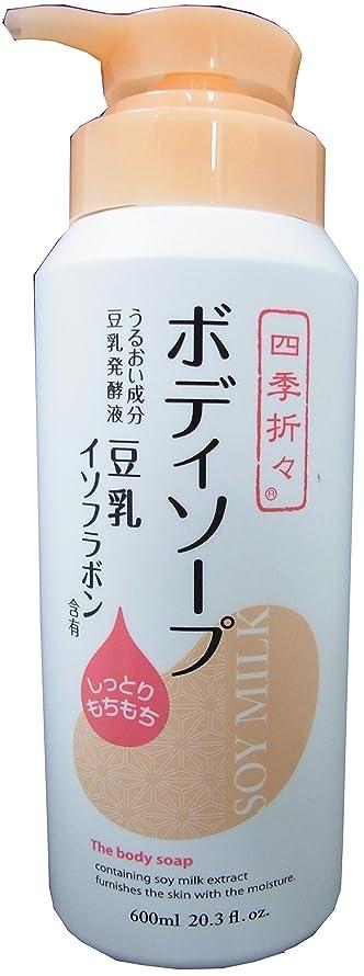 トラップ配当重力四季折々 豆乳イソフラボンボディソープ