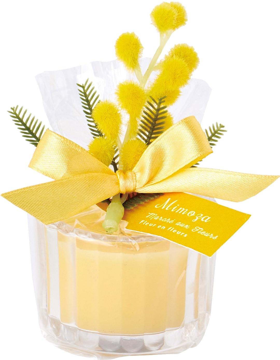 合金肩をすくめるコインカメヤマキャンドルハウス フルールマルシェ ミニグラスキャンドル ミモザ (サンシャインフローラルの香り)