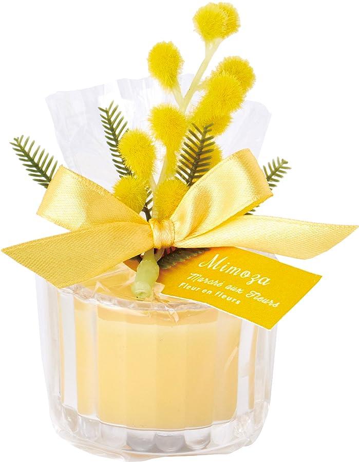 駅シェル熟練したカメヤマキャンドルハウス フルールマルシェ ミニグラスキャンドル ミモザ (サンシャインフローラルの香り)
