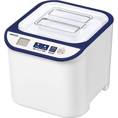 [山善] ヨーグルトメーカー 飲むヨーグルト 「簡単お手入れ いつでも清潔」 温度調整機能付き 低温調理対応 レシピブック付き 発酵食メーカー ブルー YXA-100(BL) [メーカー保証1年]