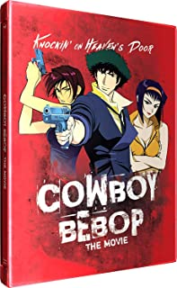 Cowboy Bebop The Movie Knocking On Heaven's Door Steelbook Blu-Ray(カウボーイビバップ 天国の扉 劇場版)
