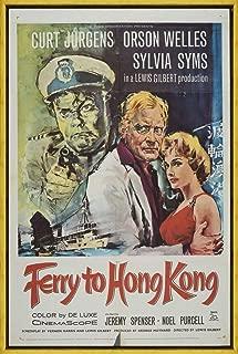 フレーム キャンバスに映画ポスタージクレープリント - 映画ポスター複製壁の装飾(香港へのフェリー2) #XLK