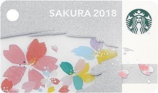 スターバックス ミニ カード さくら フルブルーム 18 Starbucks SAKURA 2018 mini