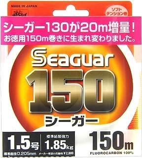 クレハ(KUREHA) ライン シーガー 150 150m 1.5号