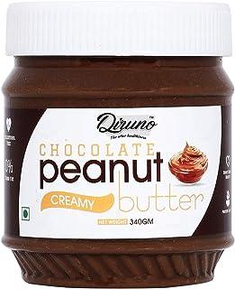 Diruno® Chocolate Peanut Butter Smooth 340gm