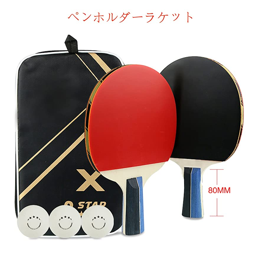 恋人巨大なマルクス主義者卓球 ラケット ポータブル 卓球セット ピンポンラケット ラケット2本 ピンポン球3個 収納袋付き 卓球用品 卓球ボール 新入生応援セット ペンホルダーラケットシェークハンドラケット Akayama