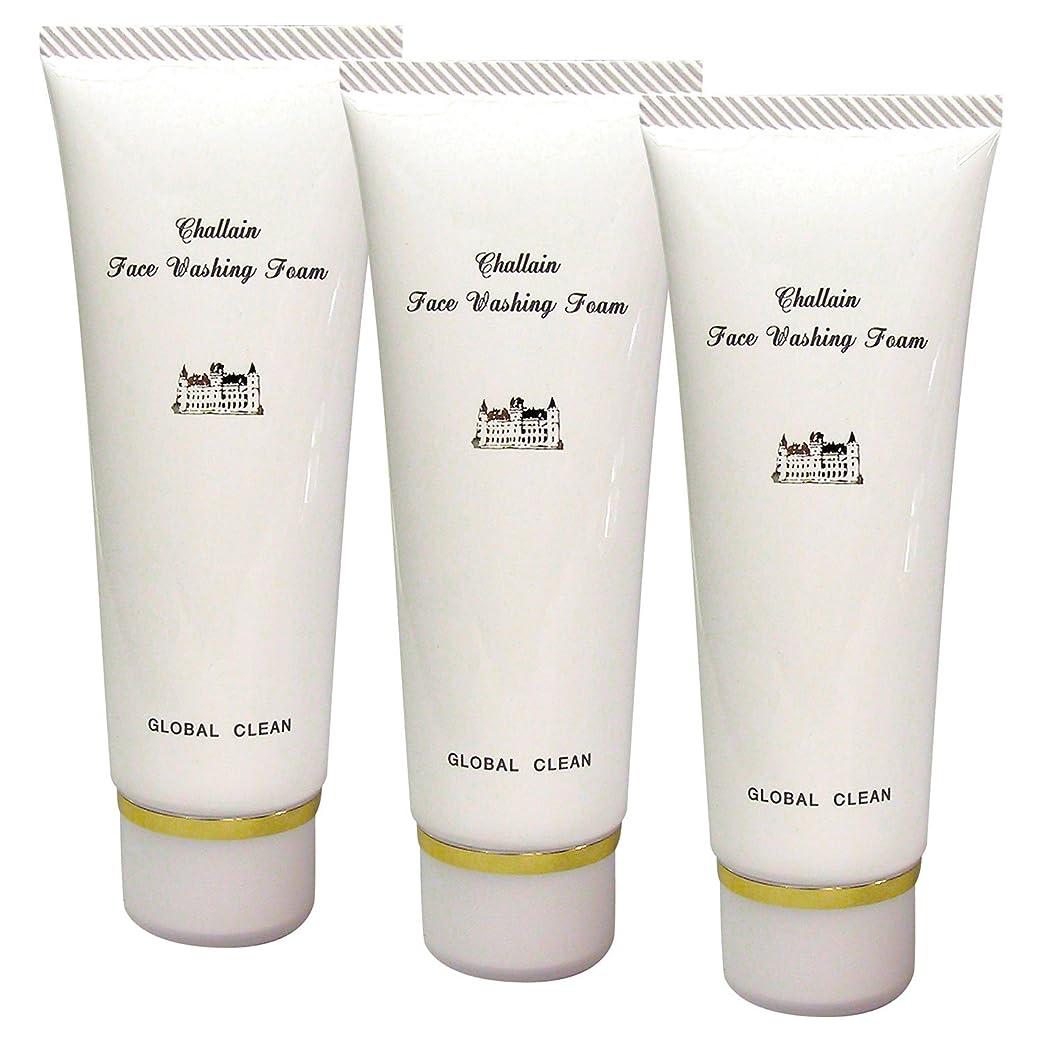 デコレーション運営に対して油脂と製法にこだわった熟成洗顔フォーム! シャラン洗顔フォーム 3個組