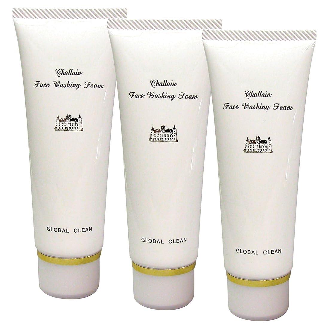 乳剤おっと特性油脂と製法にこだわった熟成洗顔フォーム! シャラン洗顔フォーム 3個組