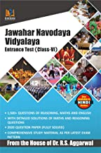 Jawahar Navodaya Vidyalaya Entrance Exam 2020 Class 6: JNV Entrance Exam Book