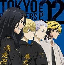 TVアニメ『東京リベンジャーズ』EP 02