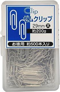 日本クリノス ゼムクリップ29mm 200g入(約500本)