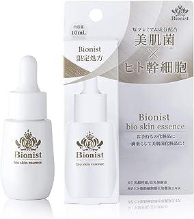 Bionist(ビオニスト)美肌菌 ヒト幹細胞 バイオスキンエッセンス 美容液 高濃度 10mL 3週間用 日本製