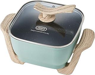 【Toffy/トフィー】 コンパクトマルチ電気鍋 K-HP3 (ペールアクア) 1台6役 鍋 ヒーター一体型 煮る 焼く 蒸す 炒める 揚げる 炊く コンパクト 約2.8L ガラス蓋 レトロ かわいい K-HP3-PA