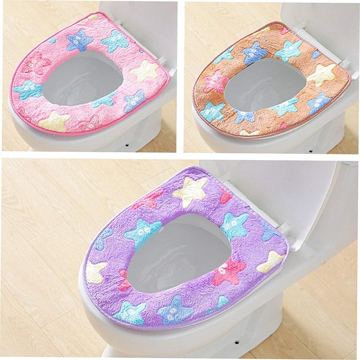 憤るスポンジオフセットSwiftgood 浴室トイレ席クローゼット洗えるソフトウォーマーマットカバーパッドクッション